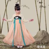 大尺碼女童漢服儒裙古裝仙女小孩兒童古裝女中國風復古演出服表演服 QQ7377『優童屋』