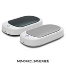 MEMO HE01 多功能消毒盒 UVC 紫外線殺菌 手機 口罩 眼鏡 紫外線消毒