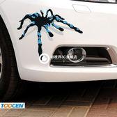 3D立體汽車貼紙 防水遮擋劃痕裝