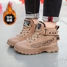 2019冬季新款男童馬丁靴加絨加厚兒童棉鞋小男孩女童短靴雪地靴潮  京都3C