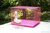 兔子籠兔籠子 豚鼠籠 鬆鼠籠 寵物籠 大號 特大號兔籠 晴天時尚館