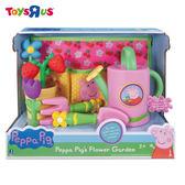 玩具反斗城  Peppa pig  粉紅豬小妹花園遊戲組