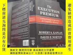 二手書博民逛書店THE罕見EXECUTION PREMIUMY9740 出版20