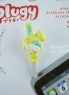 【震撼精品百貨】Hello Kitty 凱蒂貓~KITTY耳機防塵塞-黃兔子