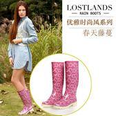 LOSTLANDS女式橡膠雨鞋女士高筒雨靴套鞋 舒適水鞋 卡布奇诺