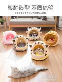 貓窩冬季保暖貓睡袋四季通用貓咪房子貓屋小型犬網紅狗窩寵物用品YYJ    原本良品