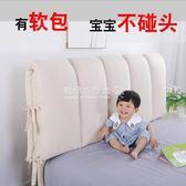 床頭板軟包簡約現代靠背 床頭靠墊布藝可拆洗 床頭套大靠背墊靠YYP   歐韓流行館