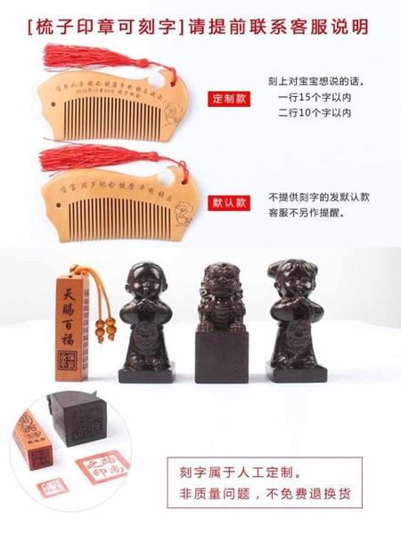 (免運)寶寶抓周用品周歲抓鬮套裝玩具男女寶寶一周歲生日禮物佈置周歲禮YYP