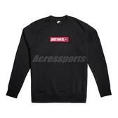 【六折特賣】Nike 長袖T恤 NSW JDI Fleece Crew 黑 紅 男款 運動休閒 【ACS】 BV5090-010