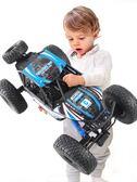 美致大號無線遙控汽車兒童玩具男孩 可充電動四驅攀爬越野車賽車 JD【美物居家館】