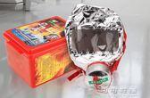 消防面具口罩家用防火防煙防毒全面罩火災逃生過濾式呼吸器 可可鞋櫃