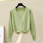 牛油果綠純色開衫薄毛衣外套秋季小香風韓版單排扣針織衫開衫 【韓語空間】