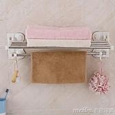 衛生間吸盤式毛巾架免打孔掛鉤浴巾架浴室不銹鋼掛毛巾架子置物架 美芭