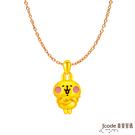 J'code真愛密碼 卡娜赫拉的小動物-吉他粉紅兔兔黃金墜子-立體硬金款 送項鍊
