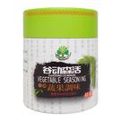 牧馬-榖動森活-竹鹽蔬果調味粉150g/罐
