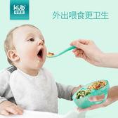 推薦可優比兒童餐具套裝嬰兒碗勺套裝寶寶吃飯輔食碗帶蓋防摔分格碗(滿1000元折150元)