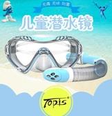 成人呼吸管兒童潛水管全干式防浪游泳管浮潛用品學游泳通用神器 創時代