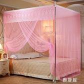 蚊帳1.8m床雙人單人家用蚊帳不銹鋼支架落地2米TA7030【雅居屋】