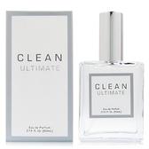 CLEAN Ultimate 極致純淨女性淡香精 60ml [QEM-girl]