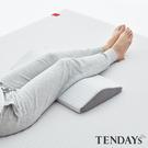 靠墊-TENDAYs 柔織舒壓萬用墊...