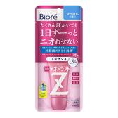 日本花王 Bioré Z 排汗爽身淨味劑 潔淨皂香精華乳 30g