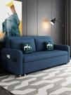 沙發床可摺疊床1.2米1.5米乳膠坐臥多功能雙人客廳小戶型沙發兩用 夢幻小鎮