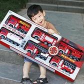 大號耐摔消防車玩具套裝升降灑水工程車男孩汽車兒童云梯車 嬡孕哺 LX