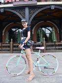 死飛自行車實心胎活飛網紅倒剎車單車細胎輕便成年學生成人男女 原本良品