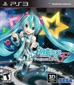 PS3 音未來 -名伶計畫- F(美版代購)