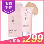 LEGERE 蘭吉兒 玩鎂光 輕裸保濕粉凝霜45g(SPF50)【小三美日】$349