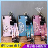 復古宮廷風 iPhone SE2 XS Max XR i7 i8 i6 i6s plus 手機殼 掛繩腕帶支架 保護殼保護套 全包邊軟殼