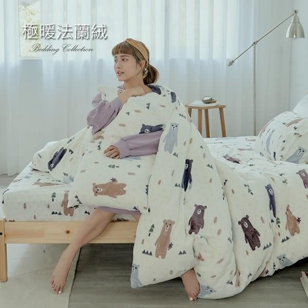 超柔瞬暖法蘭絨(6x7尺)標準雙人兩用被套毯(不含床包枕套) #FL014# 獨家花款 [SN]法萊絨 親膚
