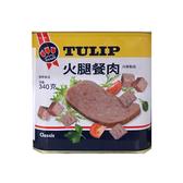 TULIP火腿餐肉340G【愛買】