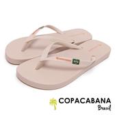 Copacabana 經典巴西國旗人字鞋-粉橘