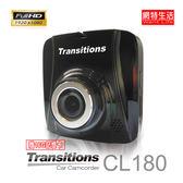 【網特生活】全視線CL180 行車記錄器(送16G記憶卡)1080P.可偵測撞擊自動鎖檔