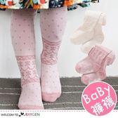 寶寶連褲襪 腳踝花紋 連褲襪 甜美百搭兒童襪褲 全棉