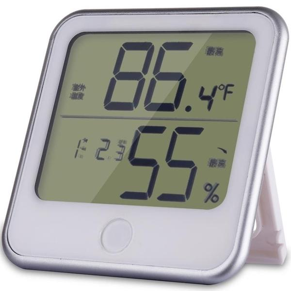 濕度計 得力8959電子溫濕度計家用室內鬧鐘濕度計辦公電子溫度計室外測溫 麗人印象 免運