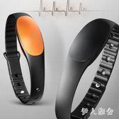 智能手環來電提醒運動睡眠計步 ys3225 TW 『伊人雅舍』