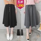 【五折價$390】糖罐子排釦造型縮腰抽繩純色傘擺長裙→現貨【SS1785】