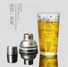 玻璃帶刻度手搖調酒器雪克壺搖酒壺雞尾酒酒吧調酒工具『洛小仙女鞋』