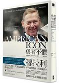 (二手書)勇者不懼:拯救福特,企業夢幻CEO穆拉利