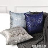 多色波紋輕奢沙發抱枕現代簡約軟包客廳臥室床頭靠枕腰枕套 維娜斯