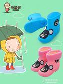 套鞋兒童雨鞋加絨保暖寶寶雨靴女童男童小孩小童水鞋防滑水靴膠鞋【東京衣秀】