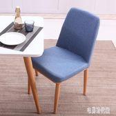 北歐餐桌椅子 靠背凳子 簡約家用經濟型酒店餐廳布藝輕奢餐椅 zh3202【宅男時代城】