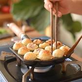 新款鑄鐵章魚小丸子機家用烤盤無涂層不粘鍋鵪鶉蛋模具瞎扯蛋鍋LX 童趣屋 交換禮物