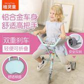 遛娃三輪車溜娃神器帶娃出門兒童手推車輕便折疊嬰兒1-2-3-5-6歲igo『小淇嚴選』