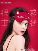眼罩真絲眼罩睡眠遮光透氣女可愛韓國緩解眼疲勞睡覺耳塞防噪音   color shop
