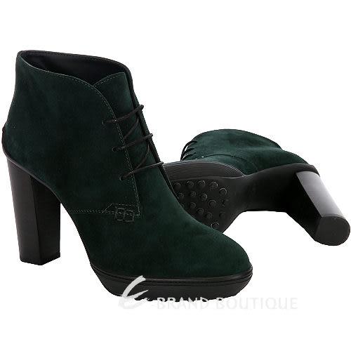 TOD'S 綠色麂皮綁帶設計粗跟踝靴 1310294-08