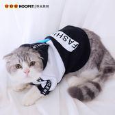 貓貓衣服貓咪衣服小貓無毛貓小型幼貓可愛小貓貓藍貓暹羅貓薄款寵物秋冬裝多莉絲旗艦店