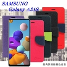 【愛瘋潮】Samsung Galaxy A21S 經典書本雙色磁釦側翻可站立皮套 手機殼 側掀皮套 可站立